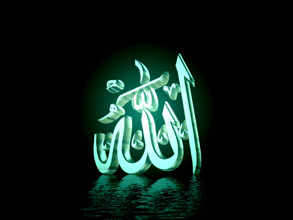 Free Download Islamic Corner Wallpapers With Allah Written
