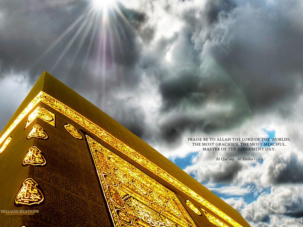 Allah beautiful wallpapers wallpapersafari - Nature ka wallpaper ...