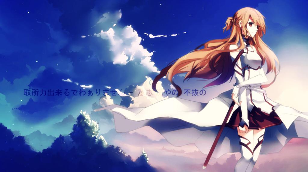SAO   Asuna Wallpaper by tekmon1980 1024x574