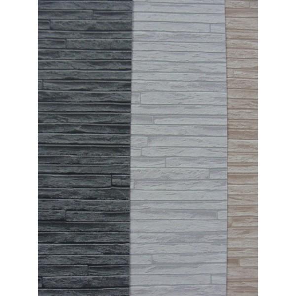 People S Choice Basix Texture Wallpaper Wallpapersafari