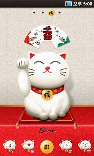 Lucky Cat Wallpaper [shake] lucky cat manekineko 307x512