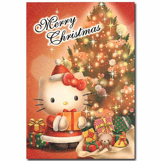 Hello Kitty Merry Chri...