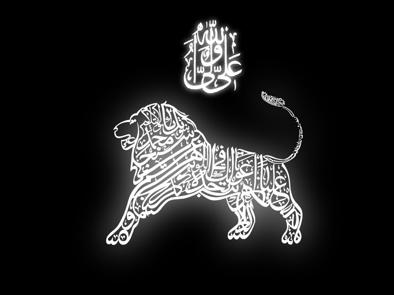 shia wallpapers islam - photo #20