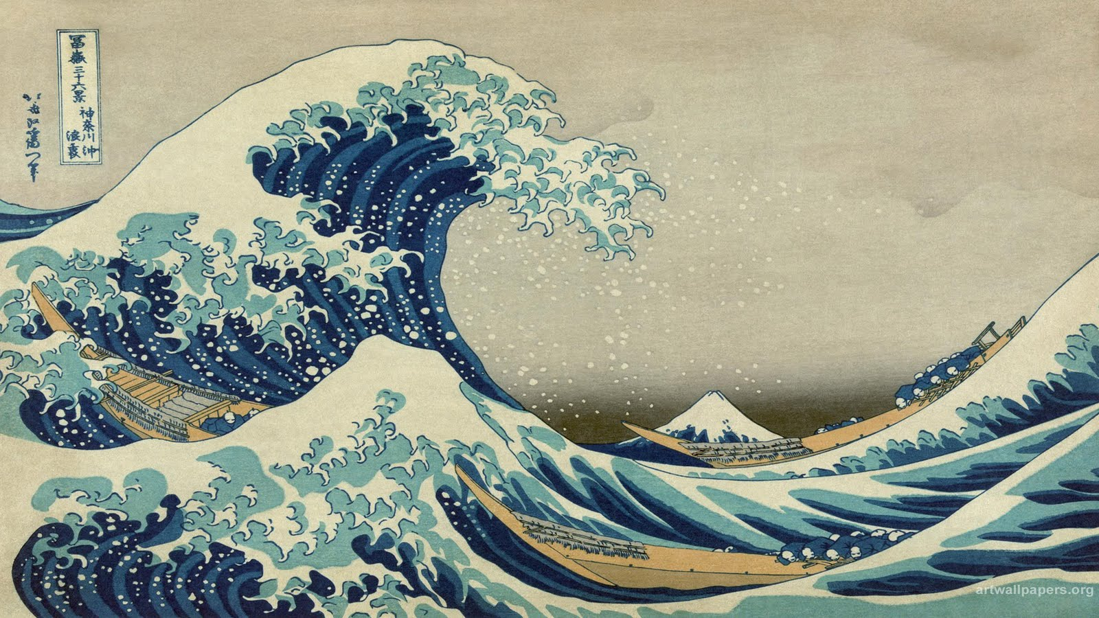 Hokusai Wallpaper 1600x900
