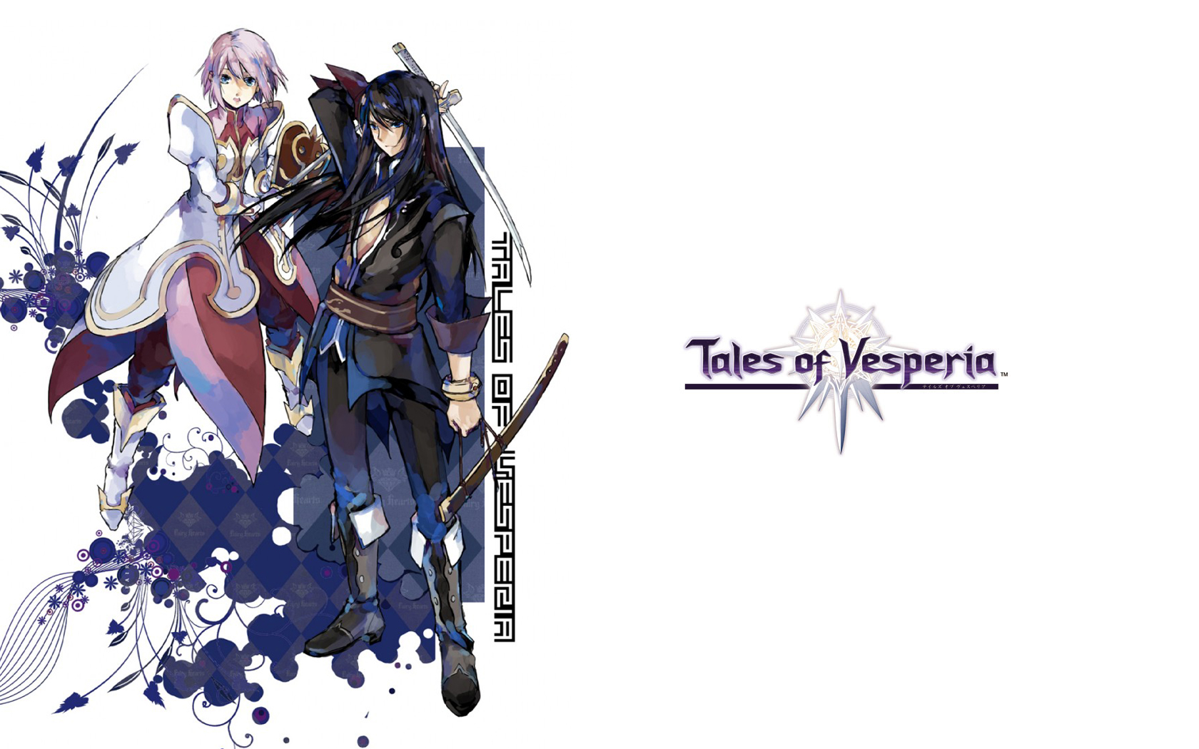 Tales Of Vesperia Computer Wallpapers Desktop Backgrounds 1680x1050 1680x1050
