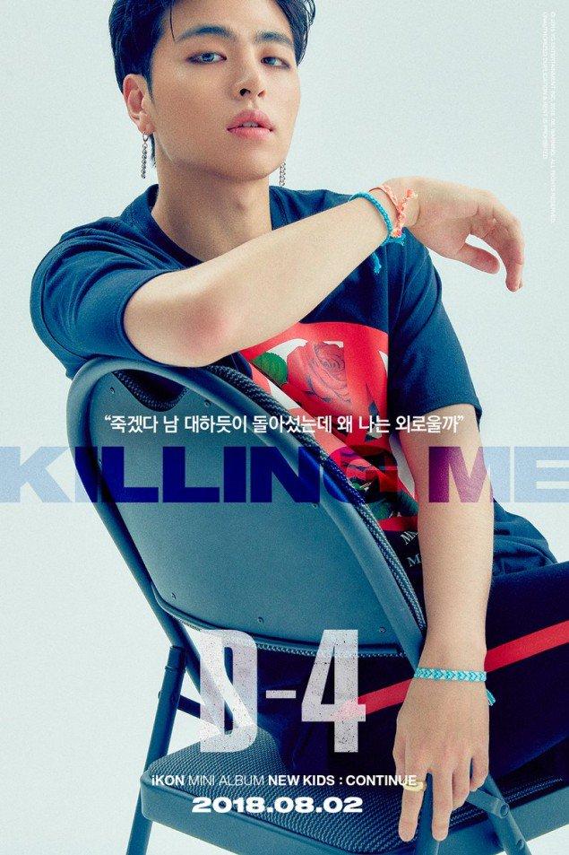 iKON images Junhoe teaser image for NEW KIDS Continue Lyric 635x953