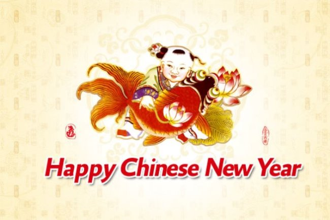 Happy Chinese New Year Greeting 2018 with Well Wishes 650x433