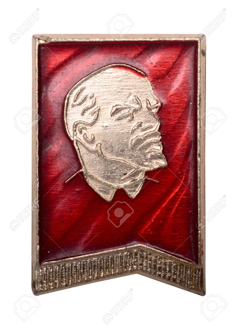 Soviet Badge With Lenin Isolated On A White Background Stock Photo 938x1300