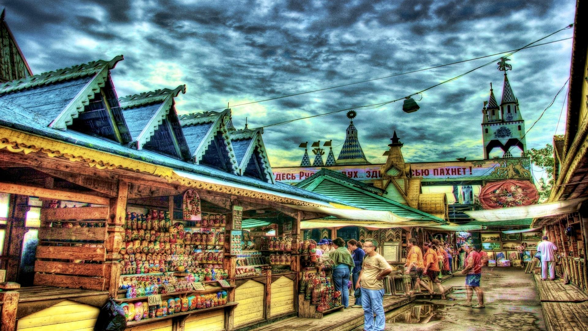 download Fonds dcran Market Place tous les wallpapers Market 1920x1080