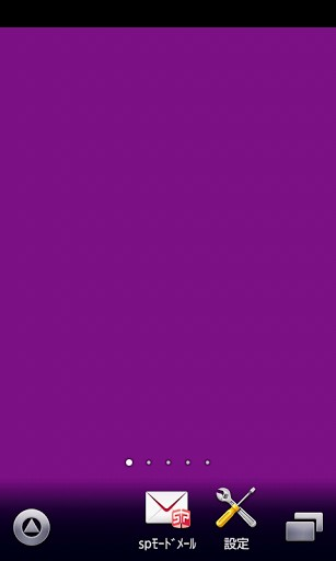 Download royal purple color wallpaper for Android by NakaMu   Appszoom 307x512