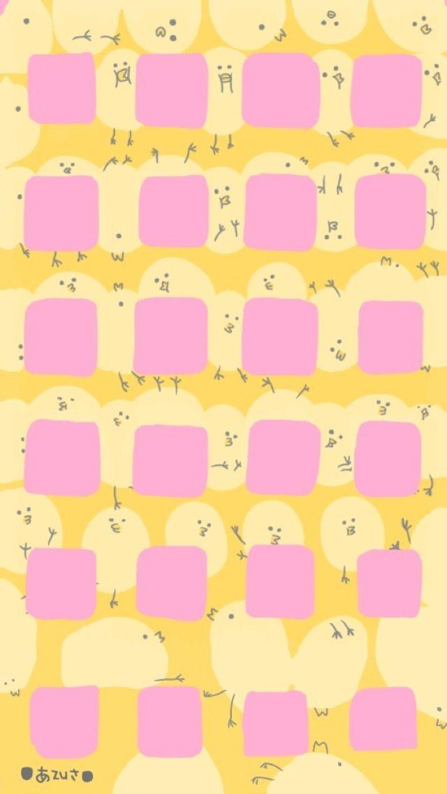 Free Download Cute Bunny Iphone 5 Wallpaper Iphone Wallpaper