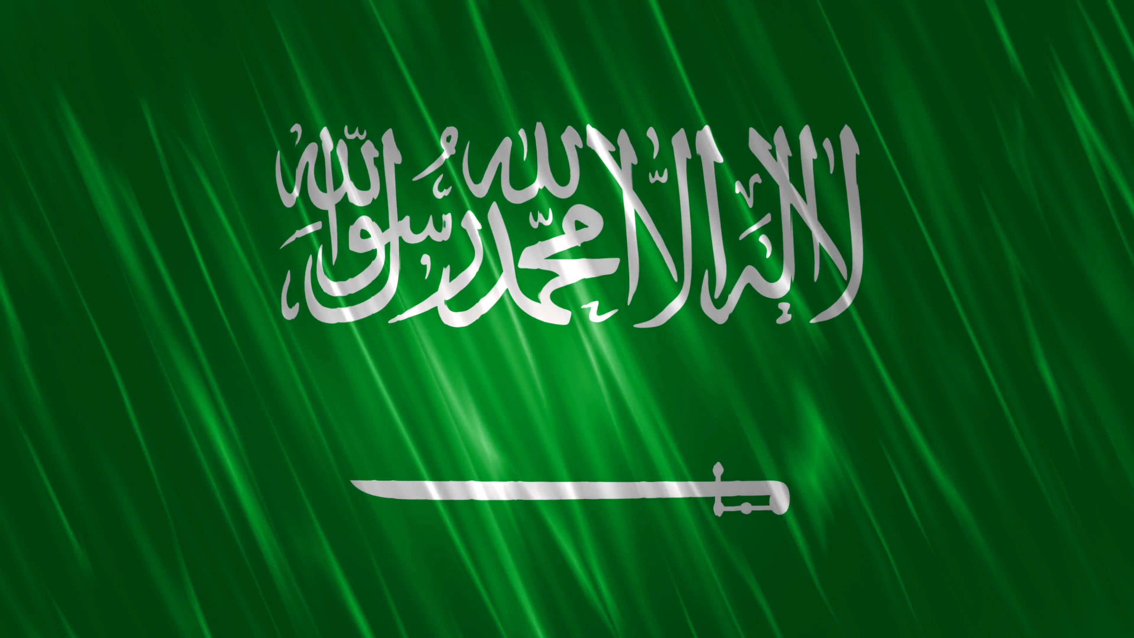 Saudi Arabia National Football Team Wallpapers - WallpaperSafari