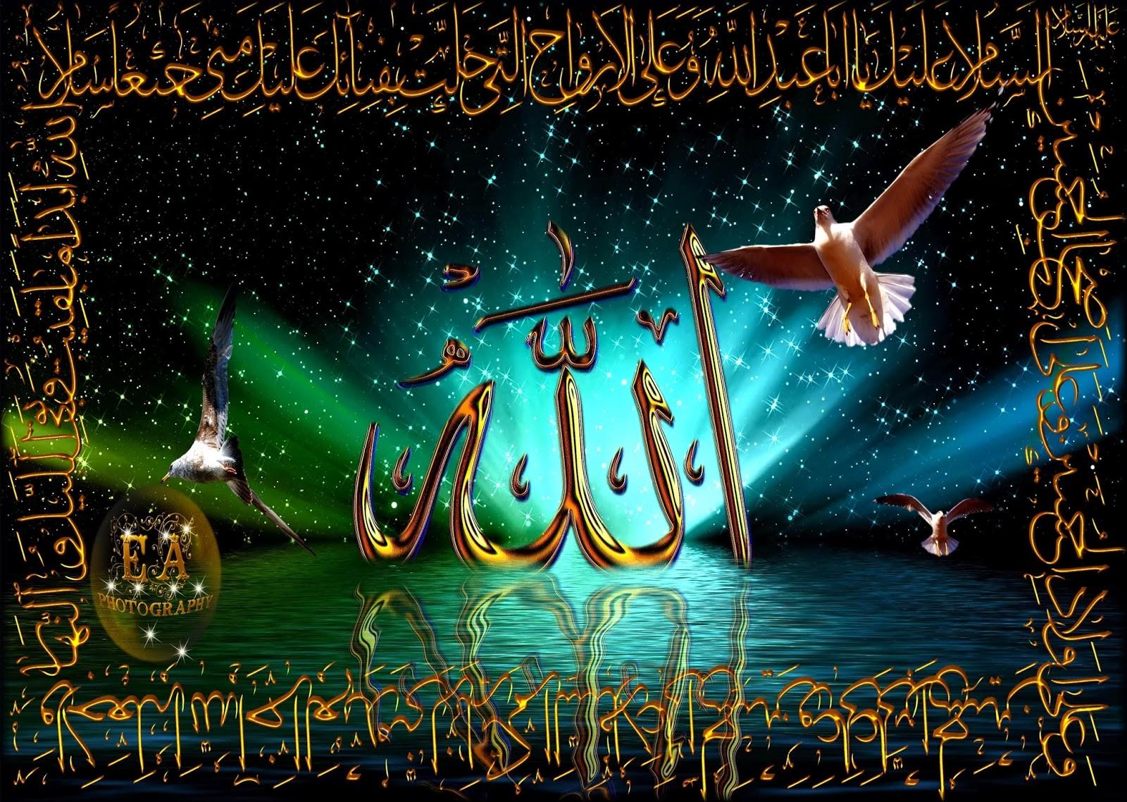 доброй ночи картинка на арабском день