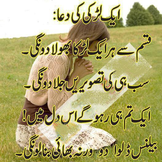 Urdu Jokes Latife in Pictures 5 527x527