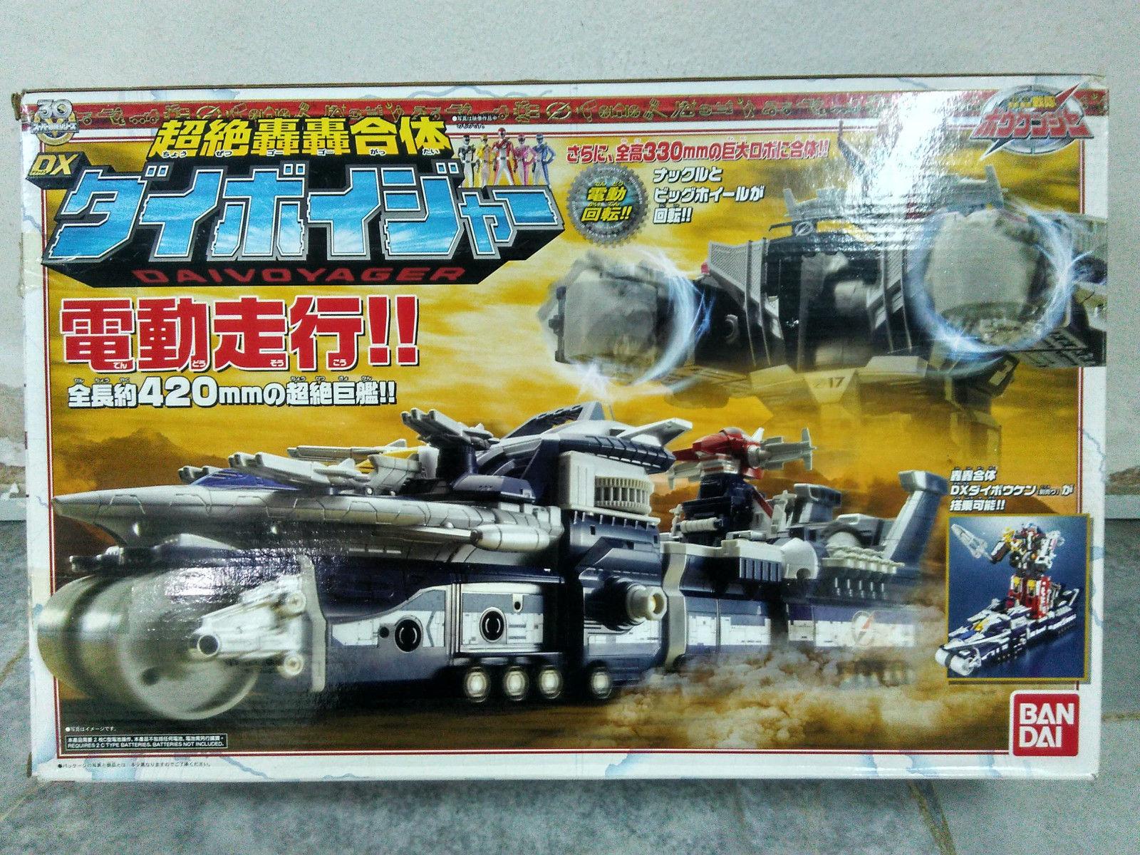 2007 Bandai Power Rangers Operation Overdrive Battlefleet Megazord 1600x1200
