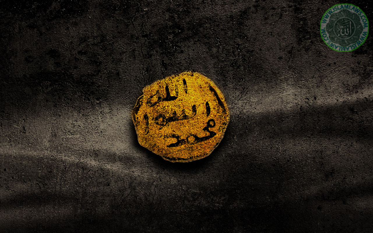 Free Download Islamic Wallpaper Seal Of Muhammad Pic