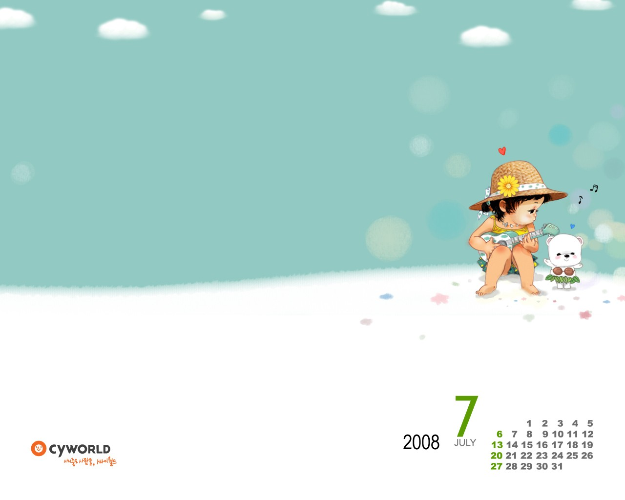 Cartoon July calendar Wallpapers   HD Wallpapers 5377 1280x1024