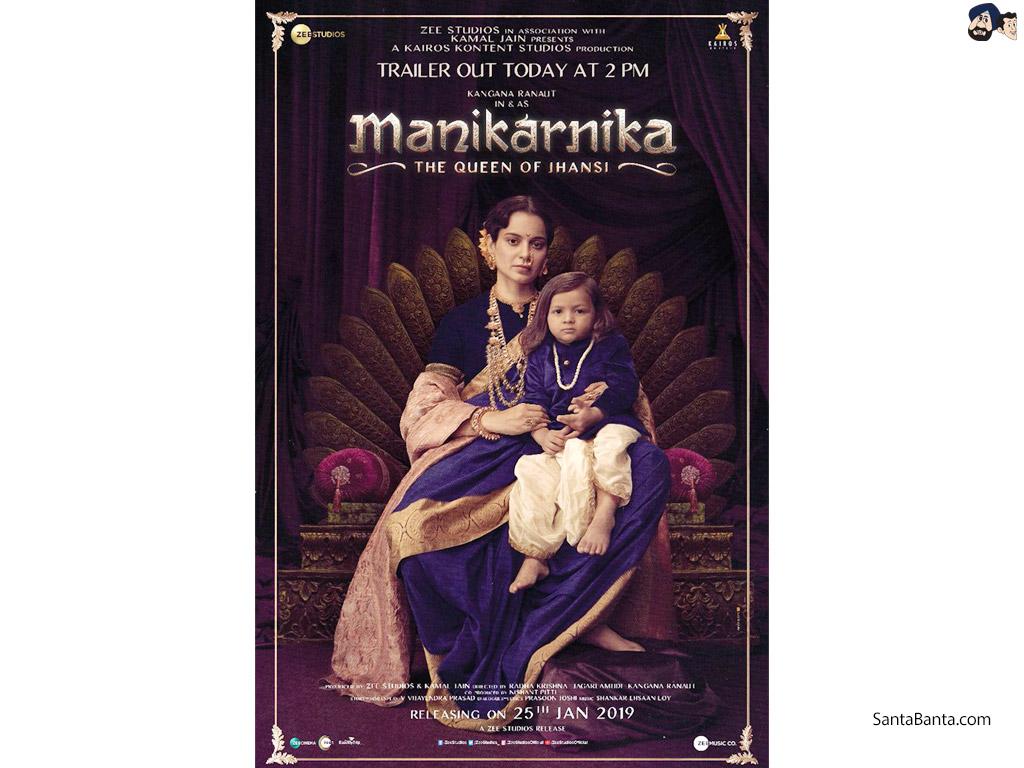 Manikarnika The Queen of Jhansi Movie Wallpaper 13 1024x768