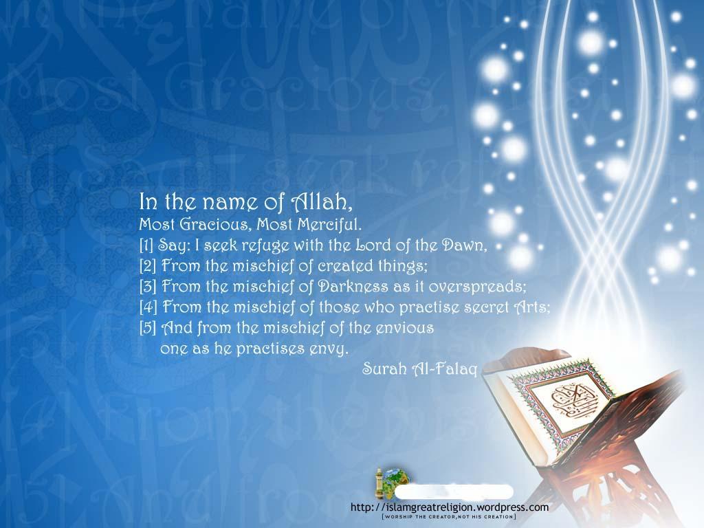 Wallpapers iphone quran - Quran Holy Quran Wallpaper 27754312 Fanpop