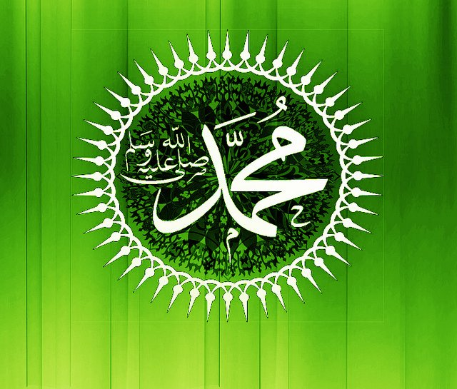 [50+] Muhammad Name Wallpaper on WallpaperSafari
