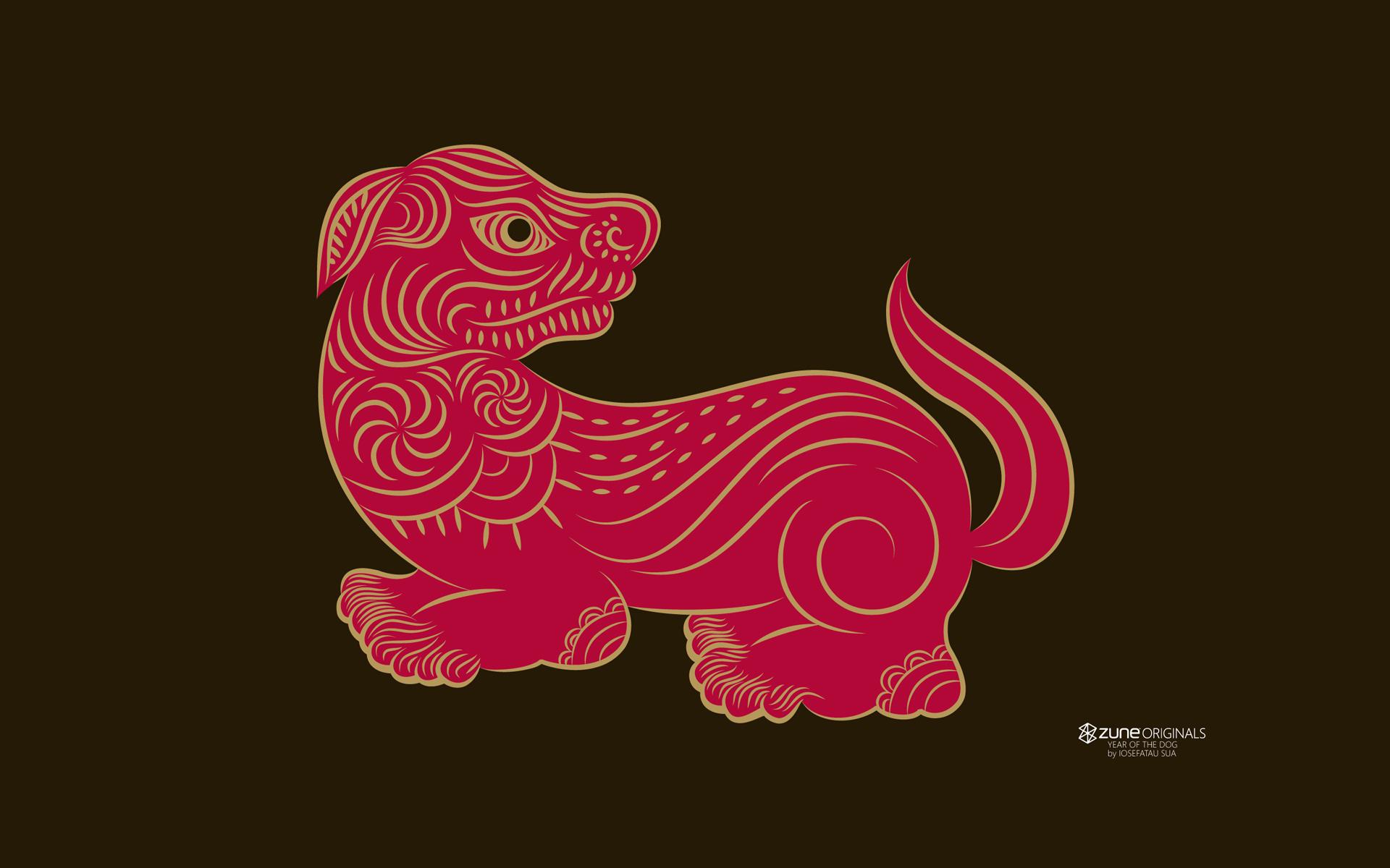 Tiger Chinese Zodiac Wallpaper