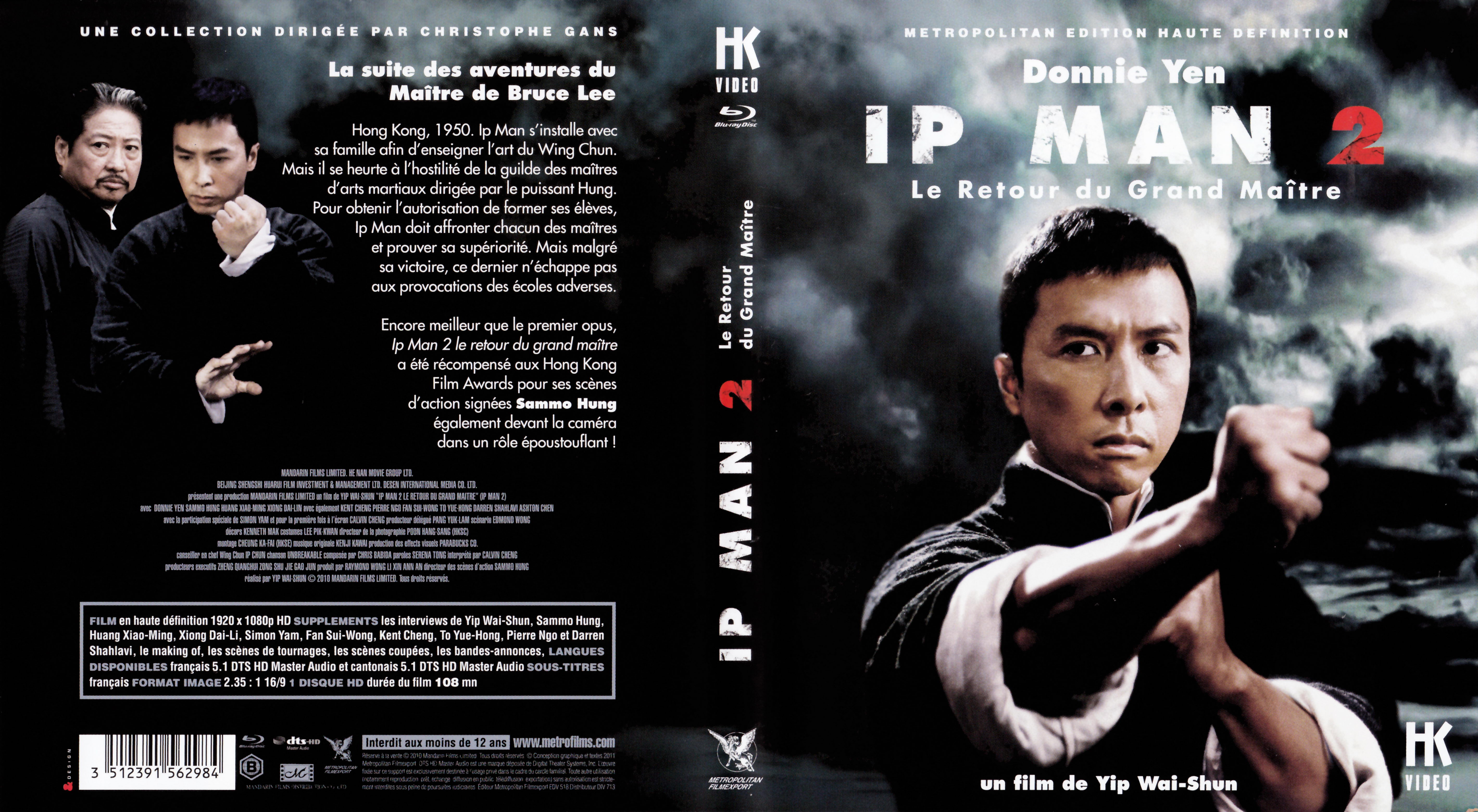Film Ip Man 1 Francais Call Of Duty Ghost Map Pack 2 Release