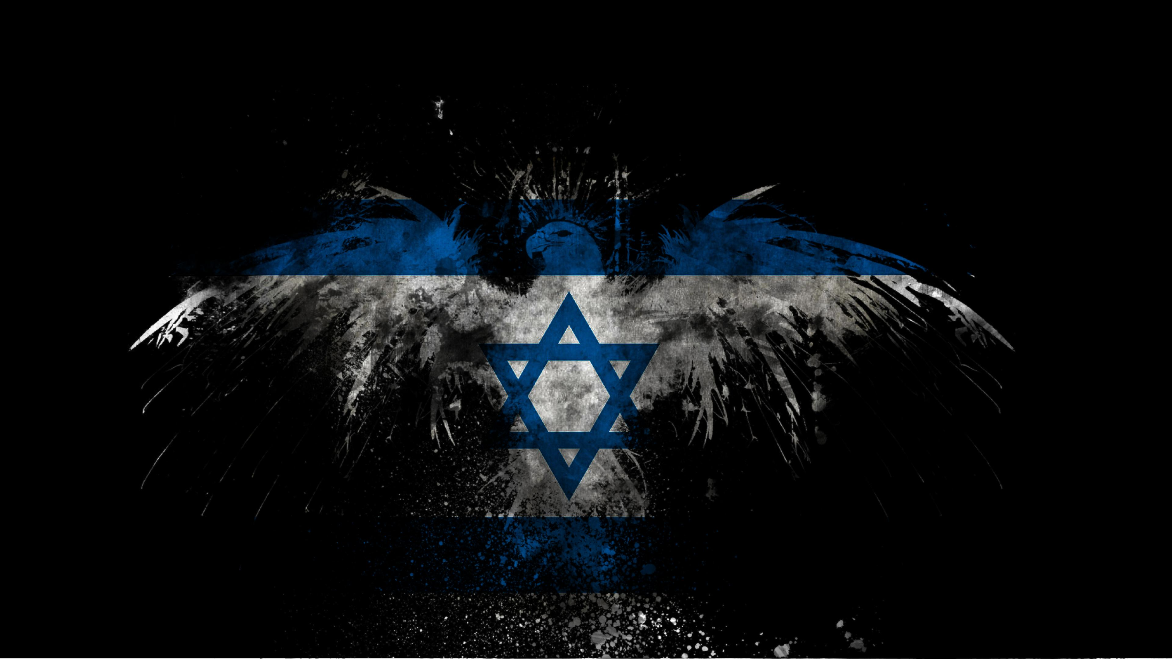 flag of israel wallpaper - photo #28
