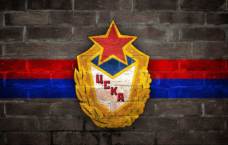 Wallpaper Football Moscow CSKA Football CSKA CSKA CSKA cska 1332x850