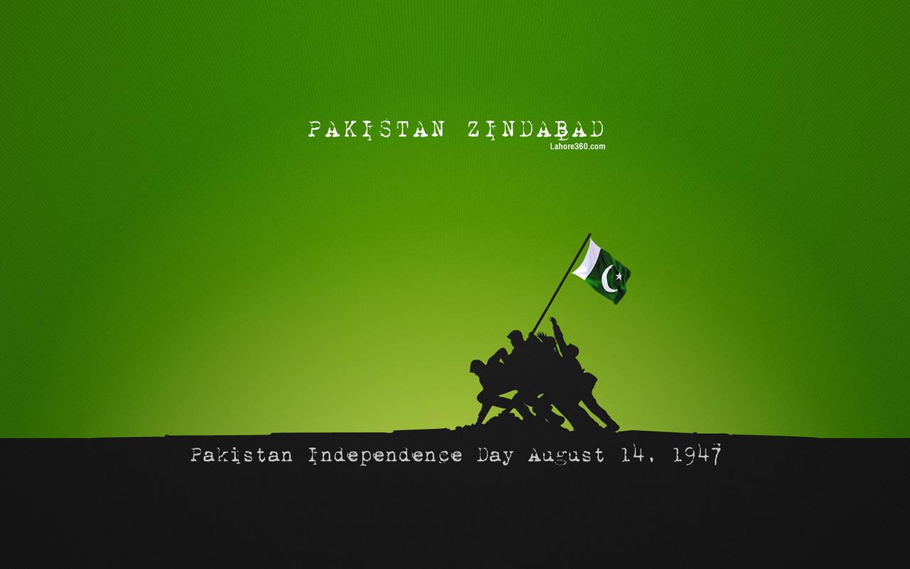 Pakistan Independence Day 2012 Wallpaper Jashn e Azadi Army Flag 1280x800