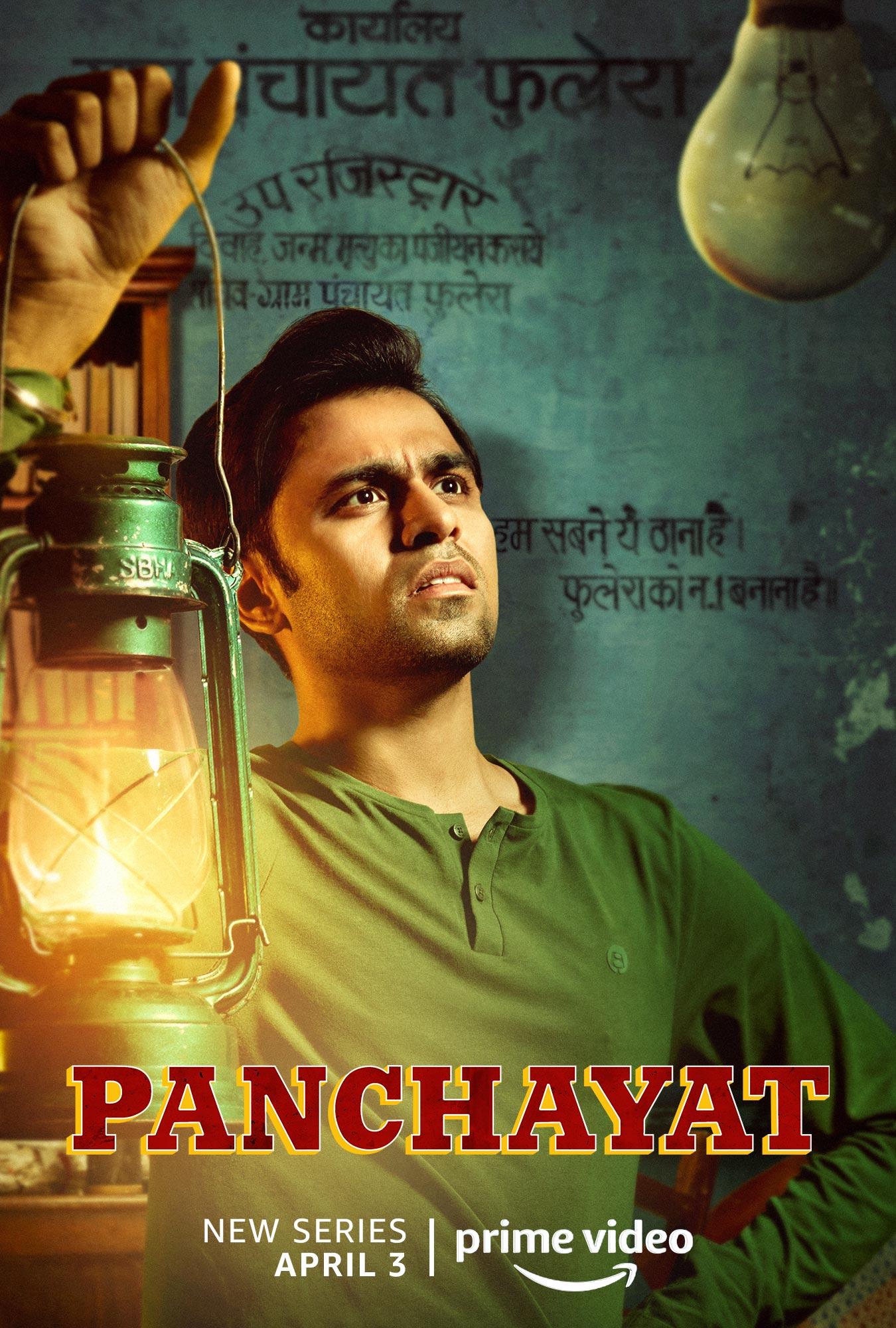 Panchayat TV Series 2020   Photo Gallery   IMDb 1350x2000