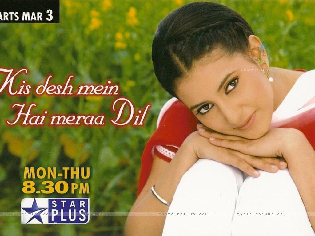 Wallpaper   Kis Desh Mein Hai Meraa Dil show wallpaper 36780 size 1024x768