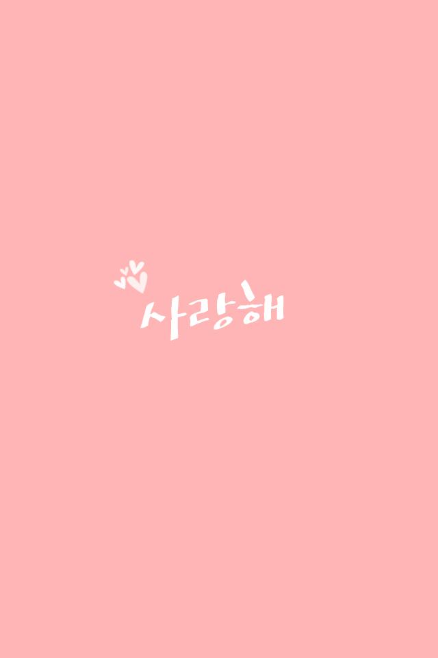 Free Download Pink Korean Iphone 4 Wallpaper Cute Girly