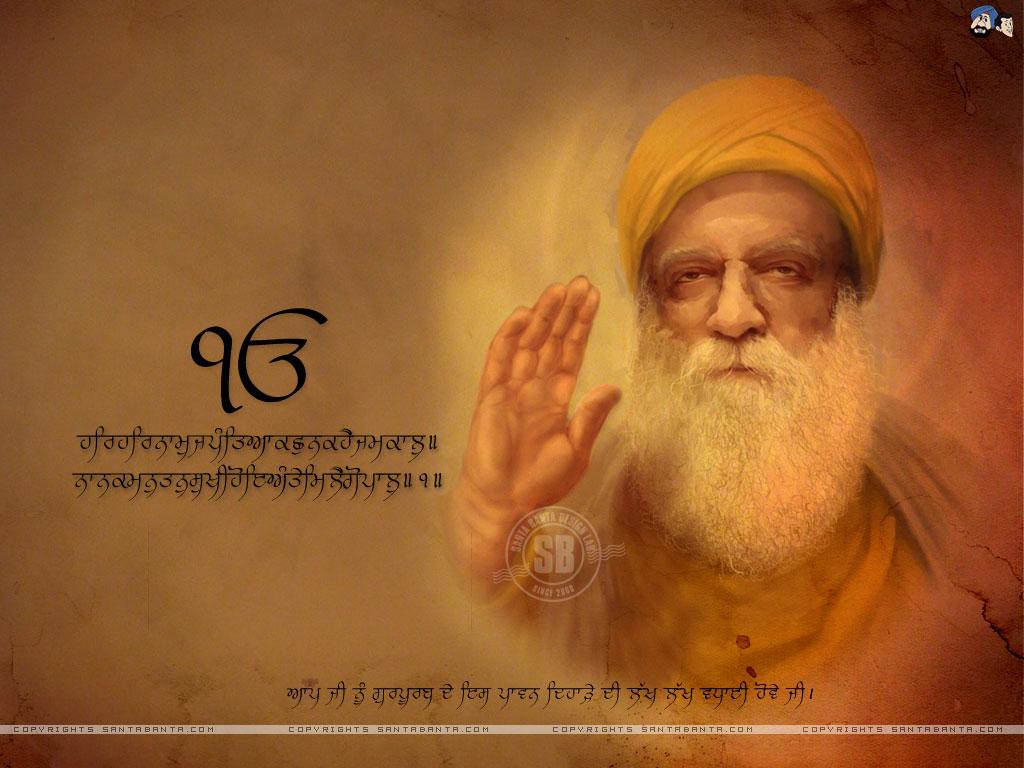 Guru Nanak Dev Wallpapers