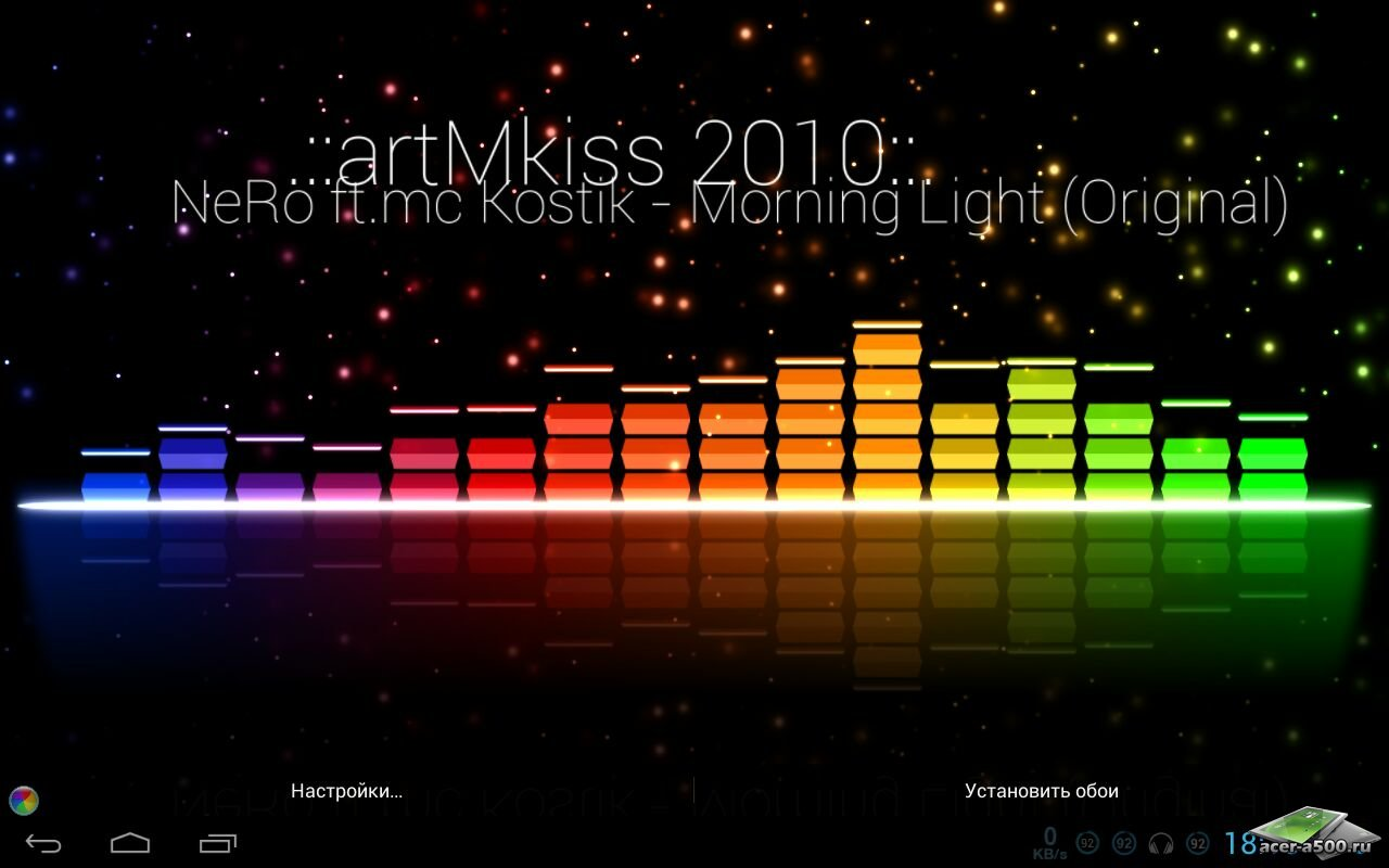 Audio Glow Live Wallpaper 201 1280x800