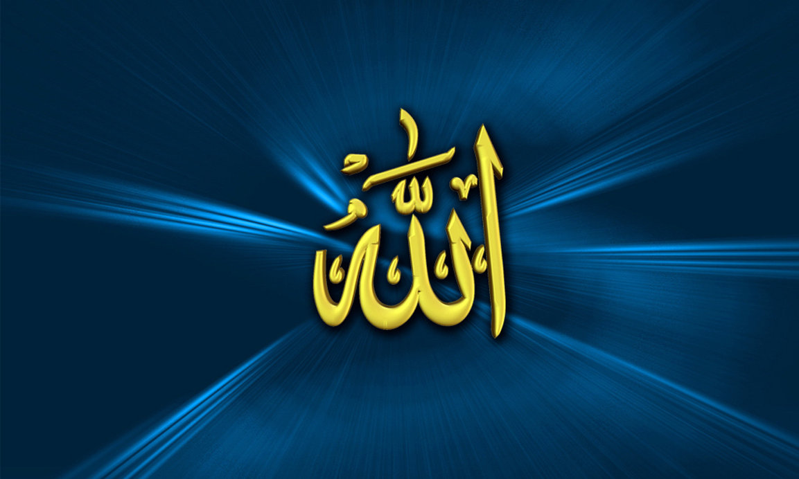 Beautiful Allahs Name 3D HD Background Wallpapers Design For 1153x692
