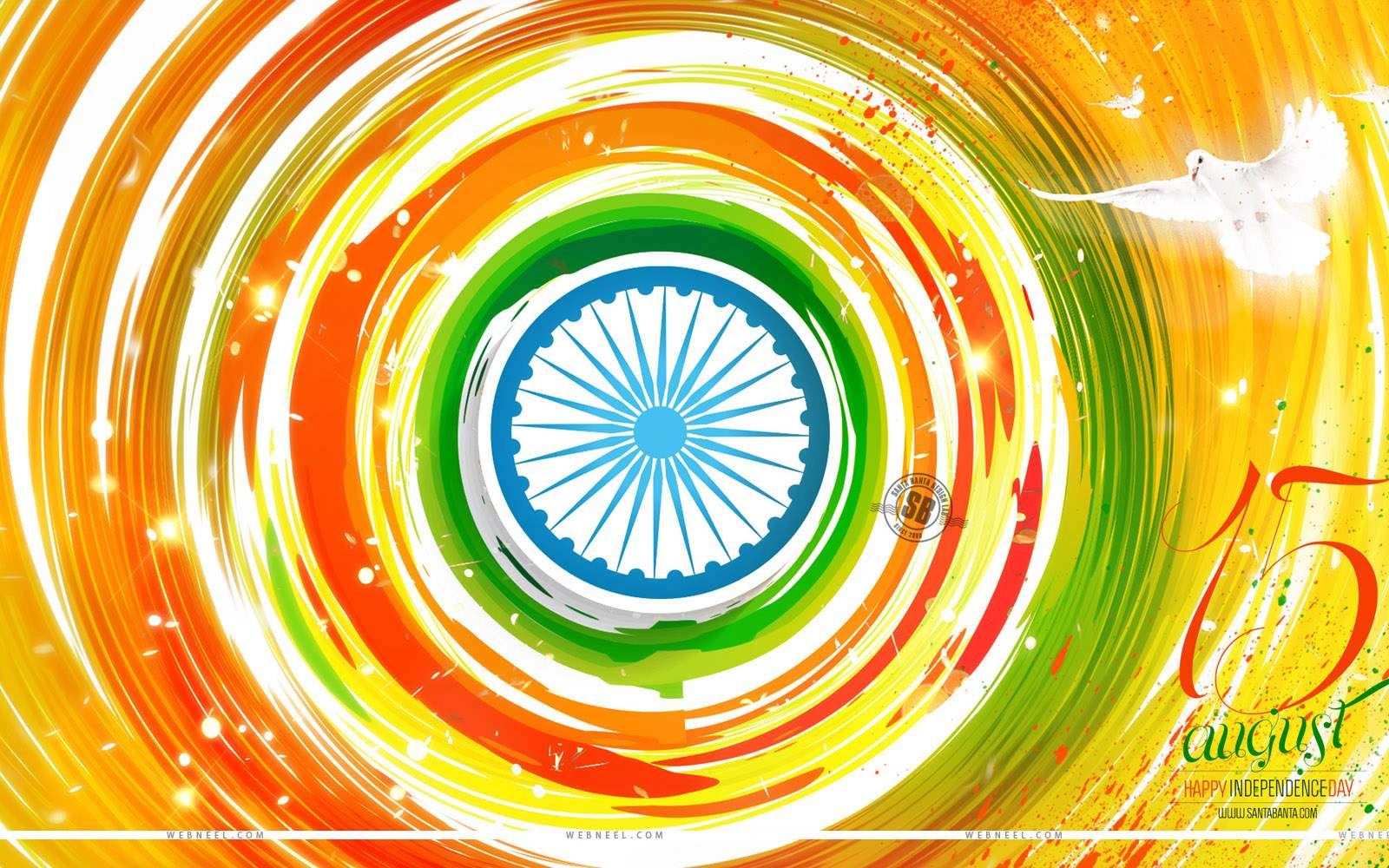 independence day india independence day hd wallpapers 2015 and 1600x1000