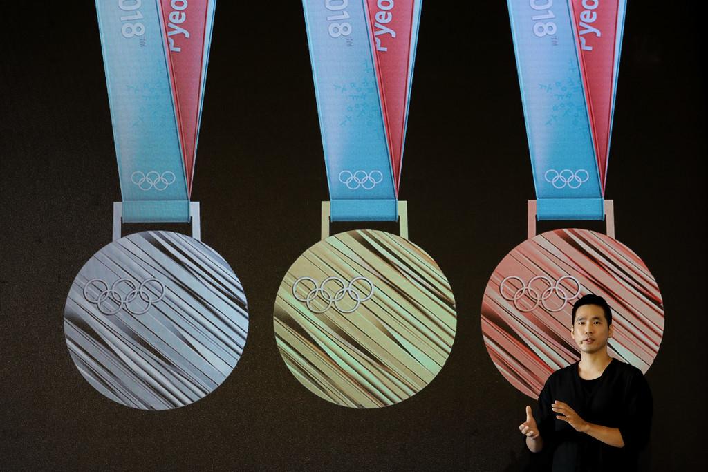 Lee Suk Woo Photos Photos   PyeongChang 2018 Olympic Medal 1024x683