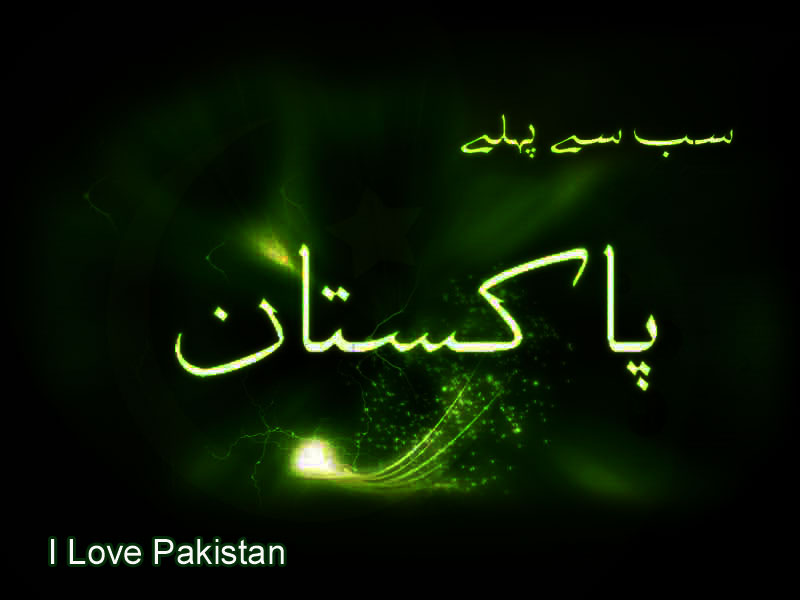 Pak Independence Day 14 August 2013 Celebrations Greetings Wallpapers 800x600