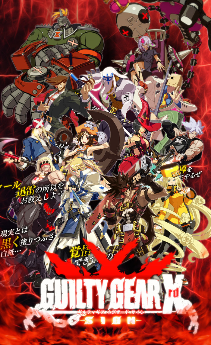 Free Download Guilty Gear Xrd Sign By Faretis 700x1142 For Your
