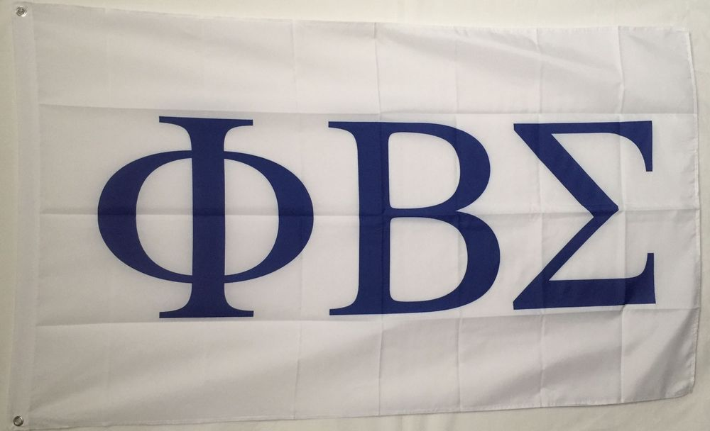 PHI Beta Sigma White Background Letter Flag 3 x 5 Licensed Product 1000x608