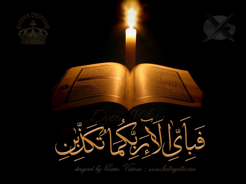 RELIGION Best Collection Of High Resolution Islamic Wallpapers 1024x768