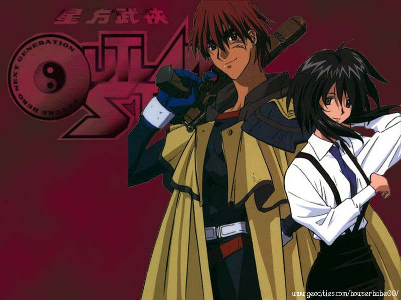Interesting Outlaw star hentai galleries