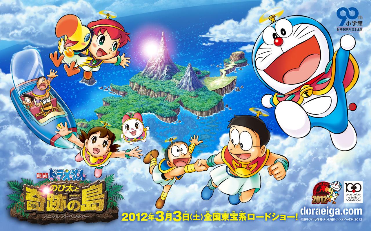 75+ Doraemon Wallpapers on WallpaperSafari