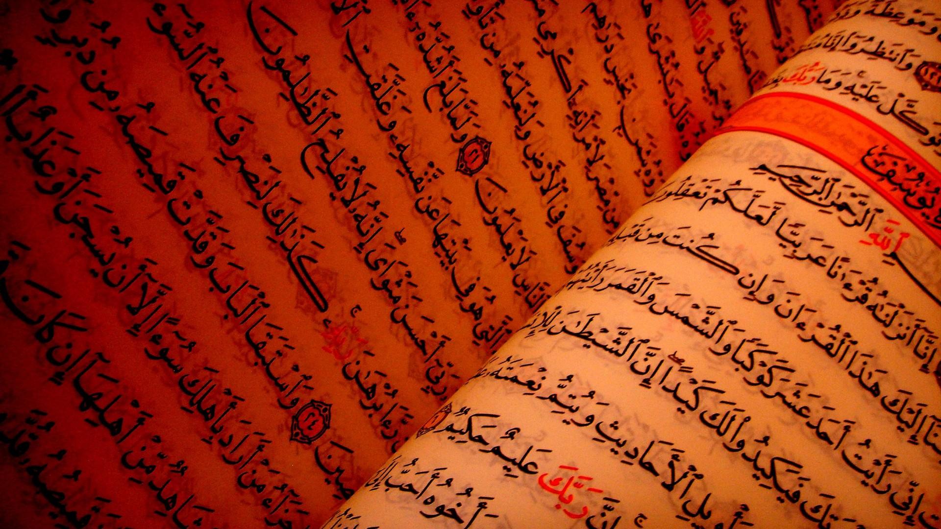 Quran Text HD Desktop Wallpaper High Quality WallpapersWallpaper 1920x1080