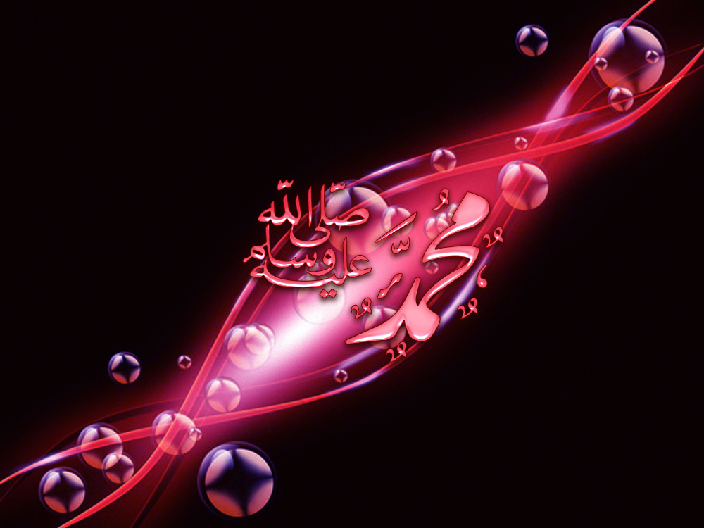 Islamic Wallpapers Wallpapers 1000x750