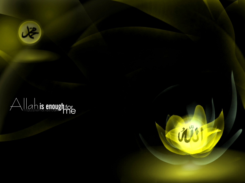 Free Download Allah Colorful Wallpapers 3d 23 Festivals And