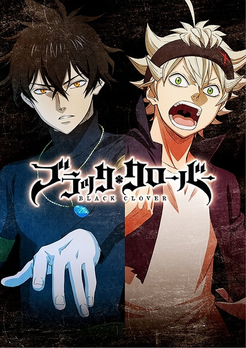Black Clover Wallpaper Android 2019 3D iPhone Wallpaper 848x1200