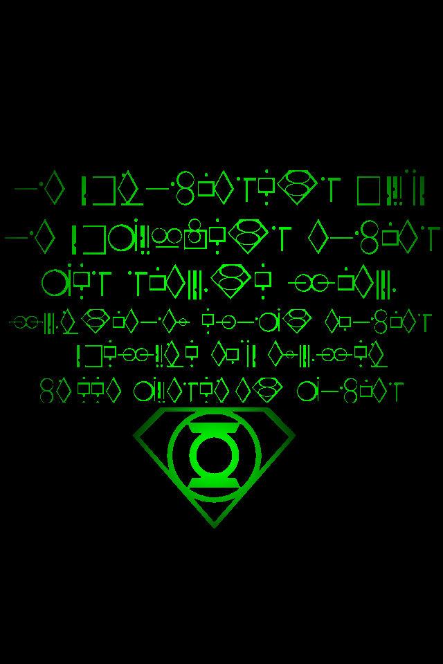 Green Lantern Oath Background   Kryptonian writing by KalEl7 on 640x960