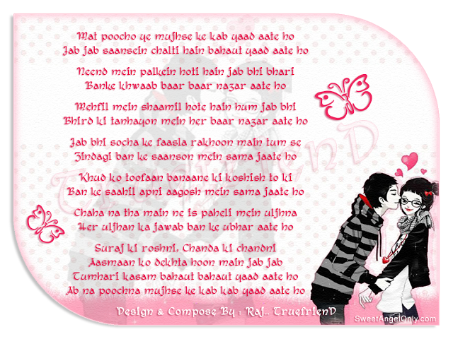 Sad poems wallpaper sad poems sad wallpaper sad poem pictures sad 640x480