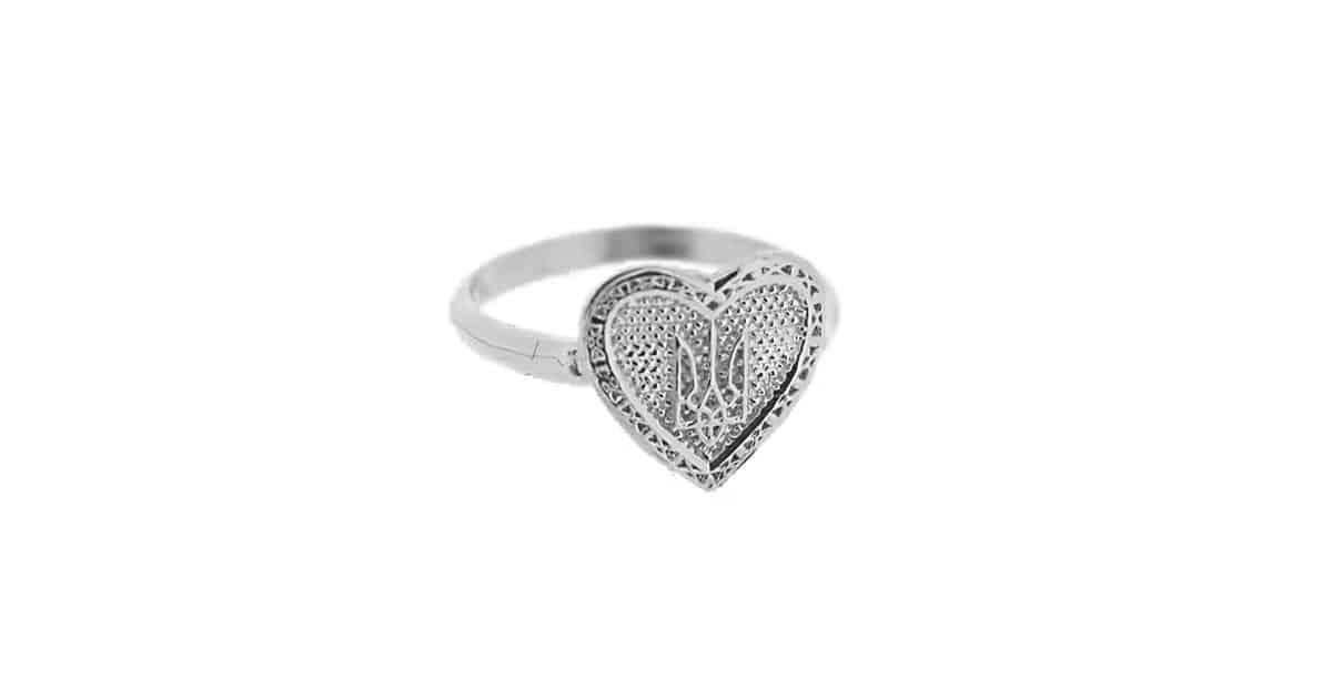 Silver Tryzub Heart Golden Lion Jewelry 1200x630